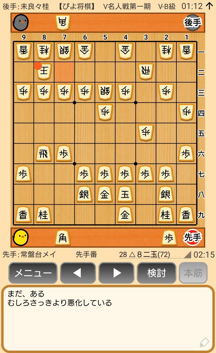 f:id:kisamoko:20200410120210j:plain