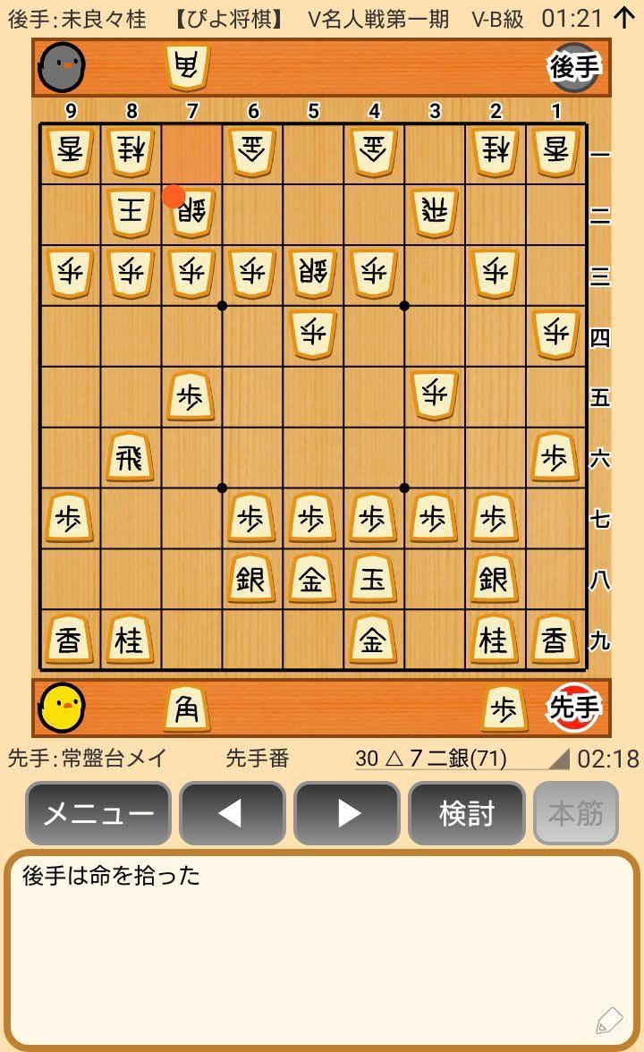 f:id:kisamoko:20200410120213j:plain