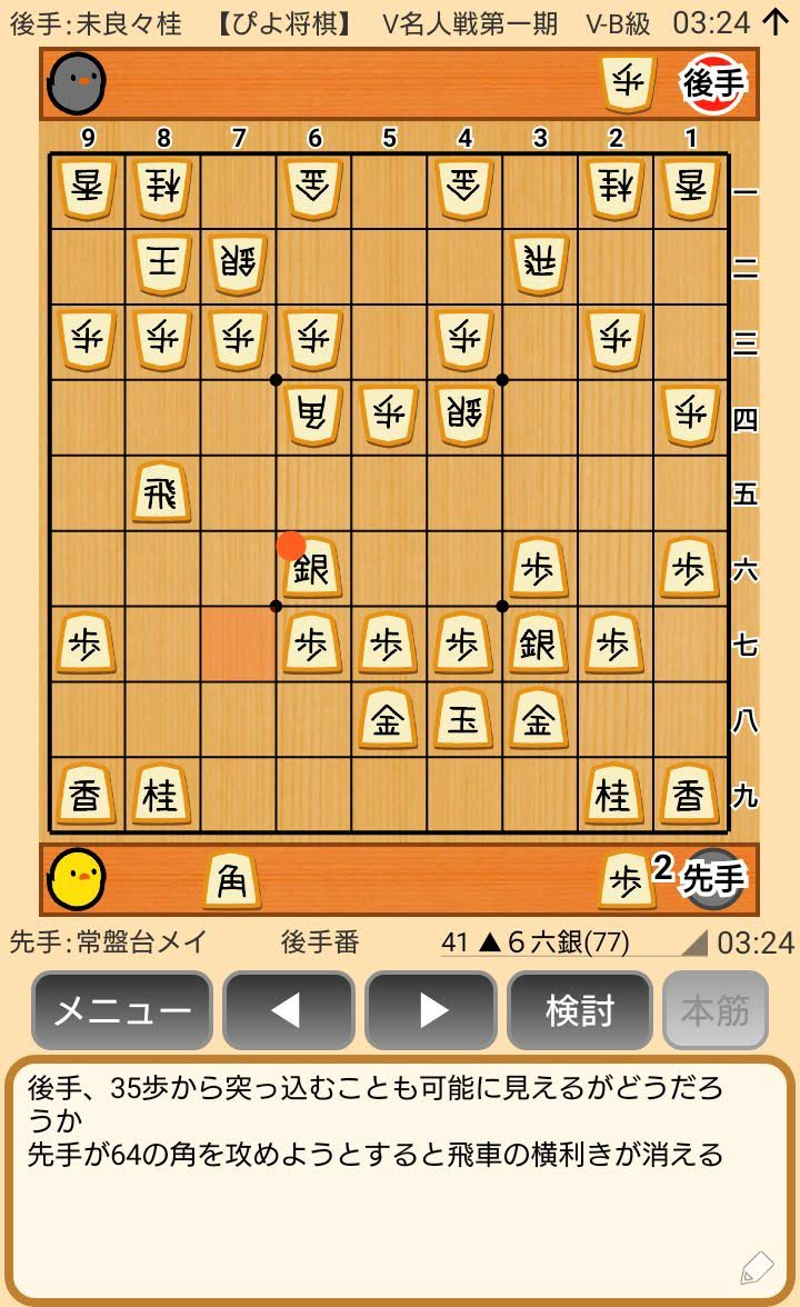 f:id:kisamoko:20200410120217j:plain