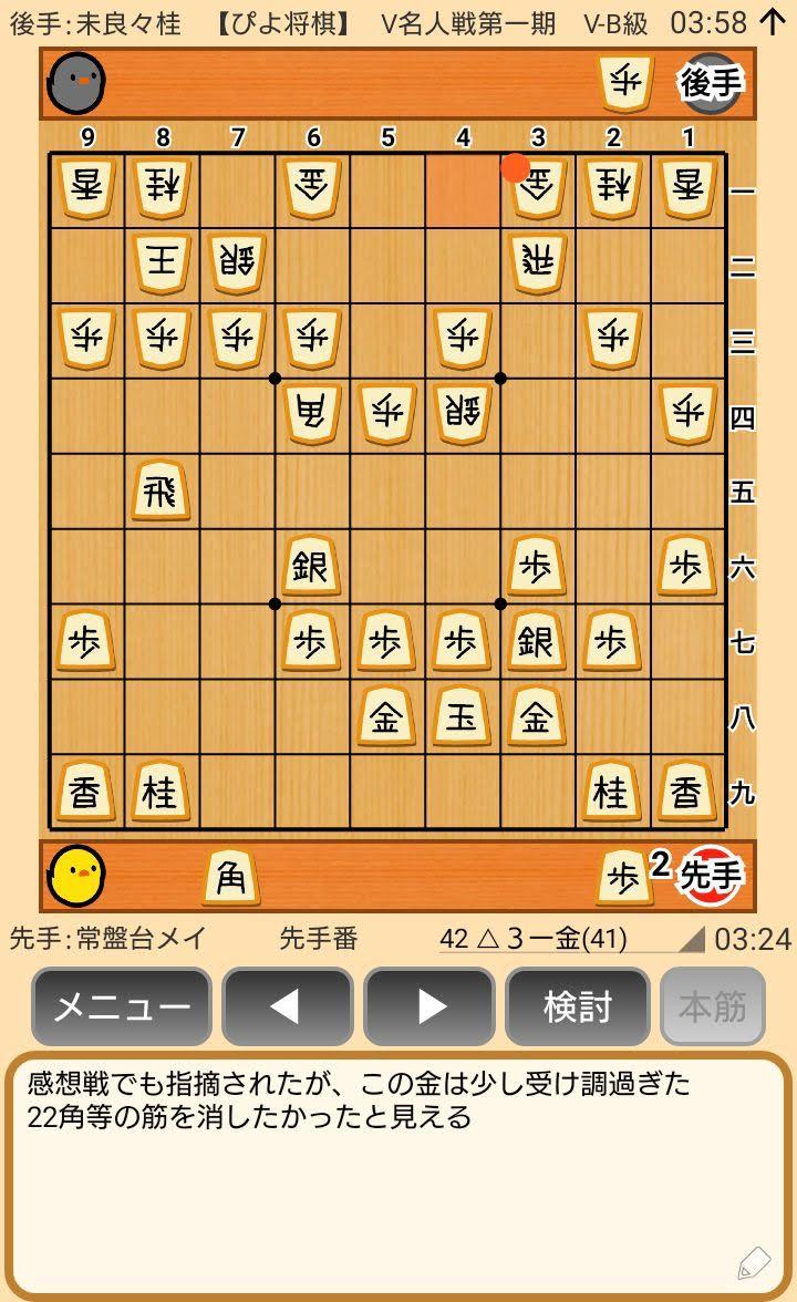 f:id:kisamoko:20200410120221j:plain
