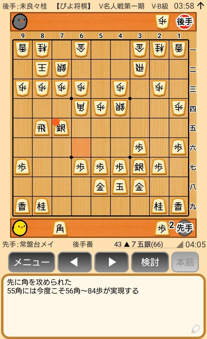 f:id:kisamoko:20200410120225j:plain