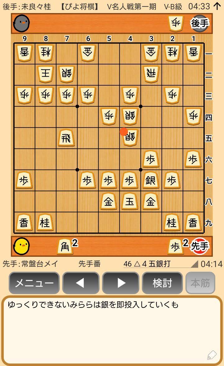 f:id:kisamoko:20200410120231j:plain