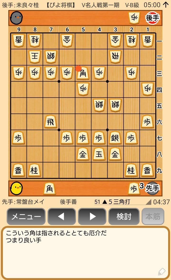 f:id:kisamoko:20200410120234j:plain