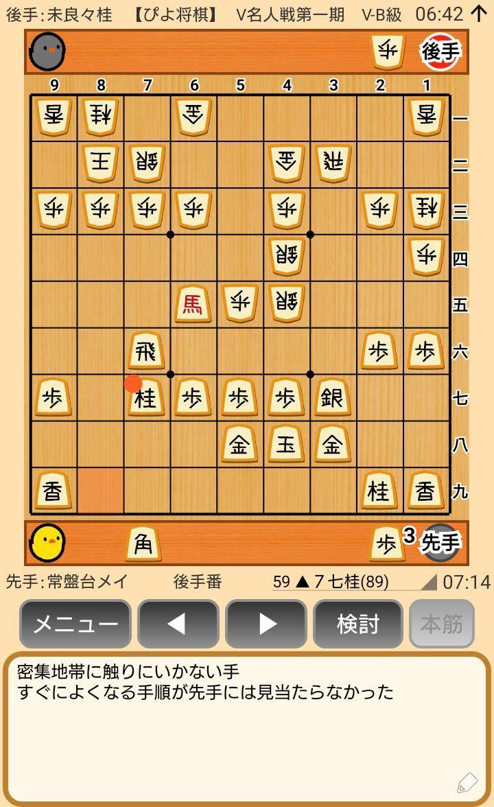 f:id:kisamoko:20200410120238j:plain