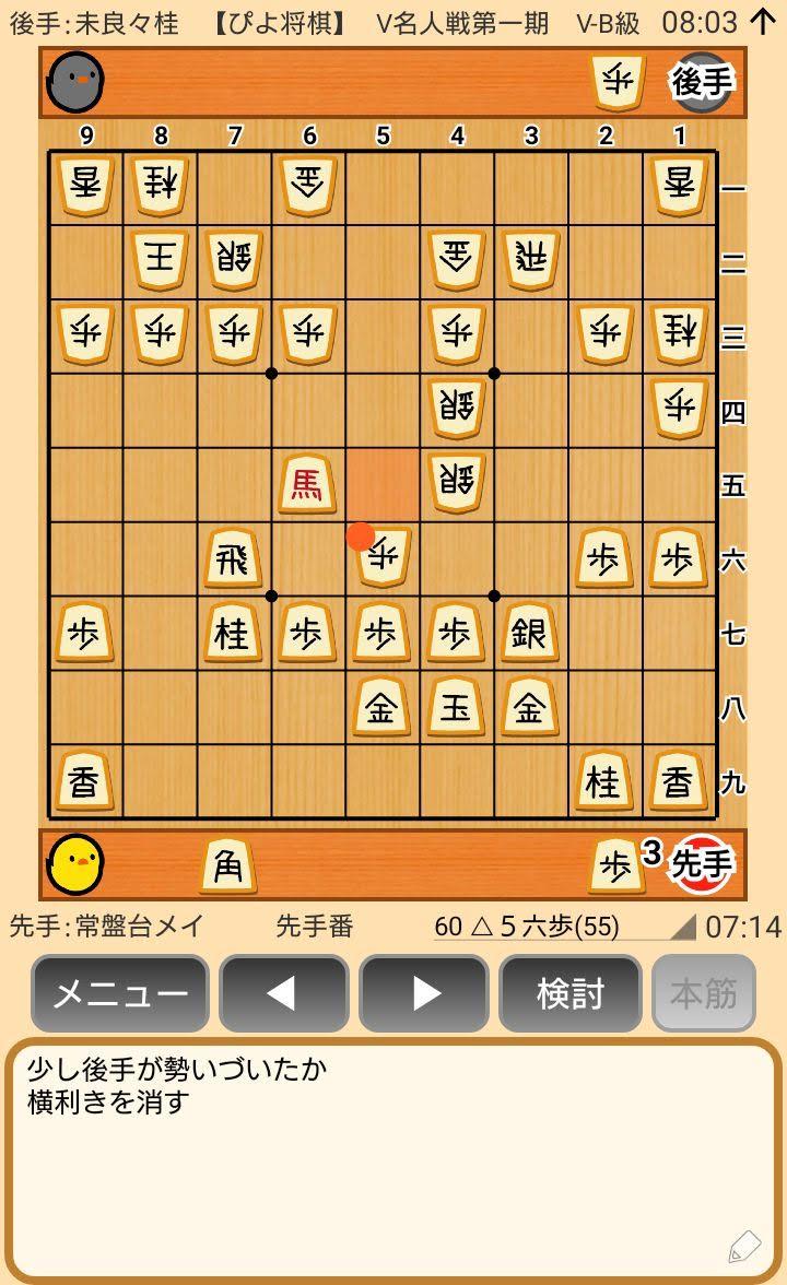 f:id:kisamoko:20200410120242j:plain