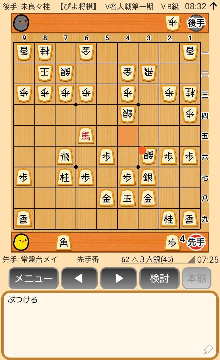 f:id:kisamoko:20200410120246j:plain