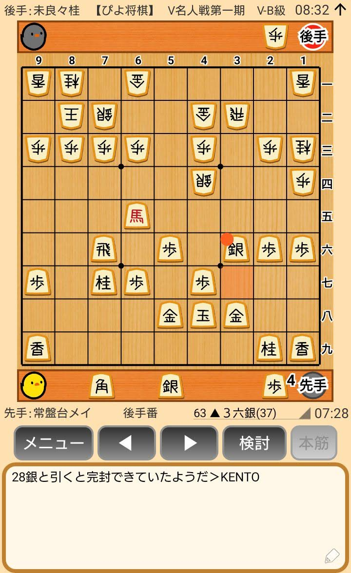f:id:kisamoko:20200410120249j:plain