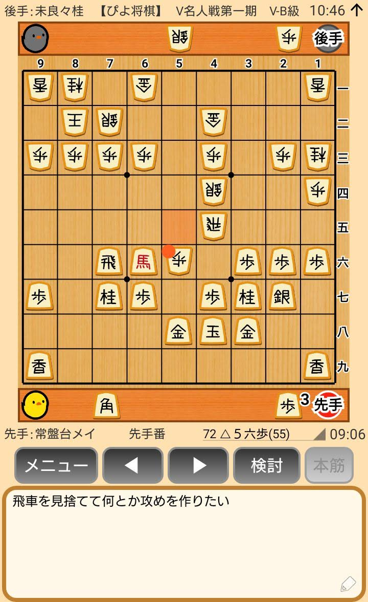 f:id:kisamoko:20200410120253j:plain