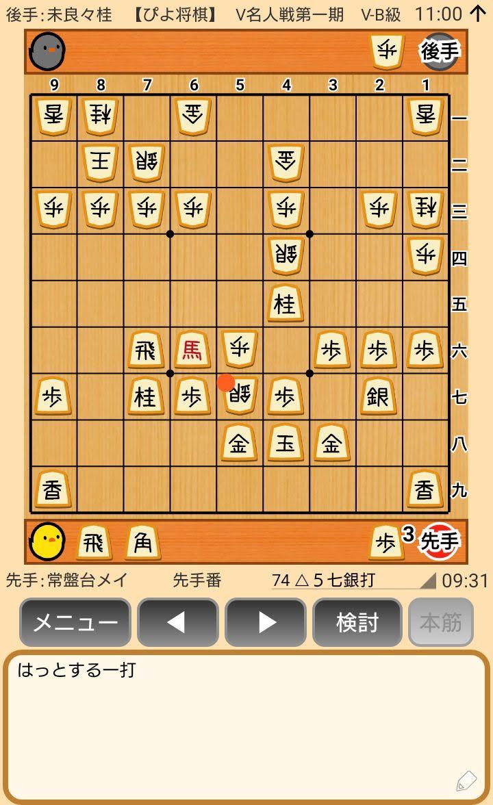 f:id:kisamoko:20200410120257j:plain