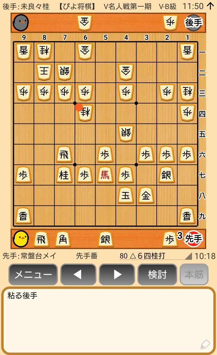 f:id:kisamoko:20200410120302j:plain