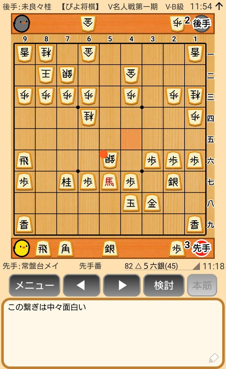 f:id:kisamoko:20200410120306j:plain
