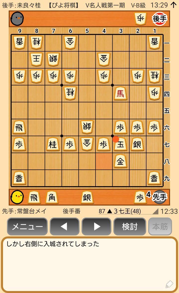 f:id:kisamoko:20200410120309j:plain