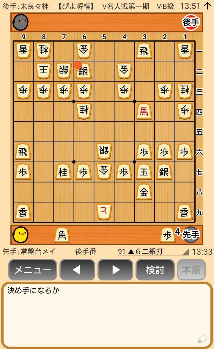 f:id:kisamoko:20200410120313j:plain