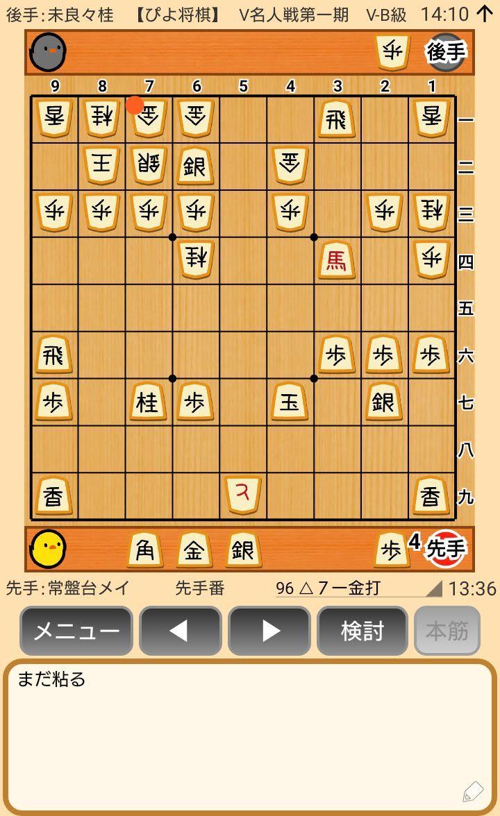 f:id:kisamoko:20200410120316j:plain