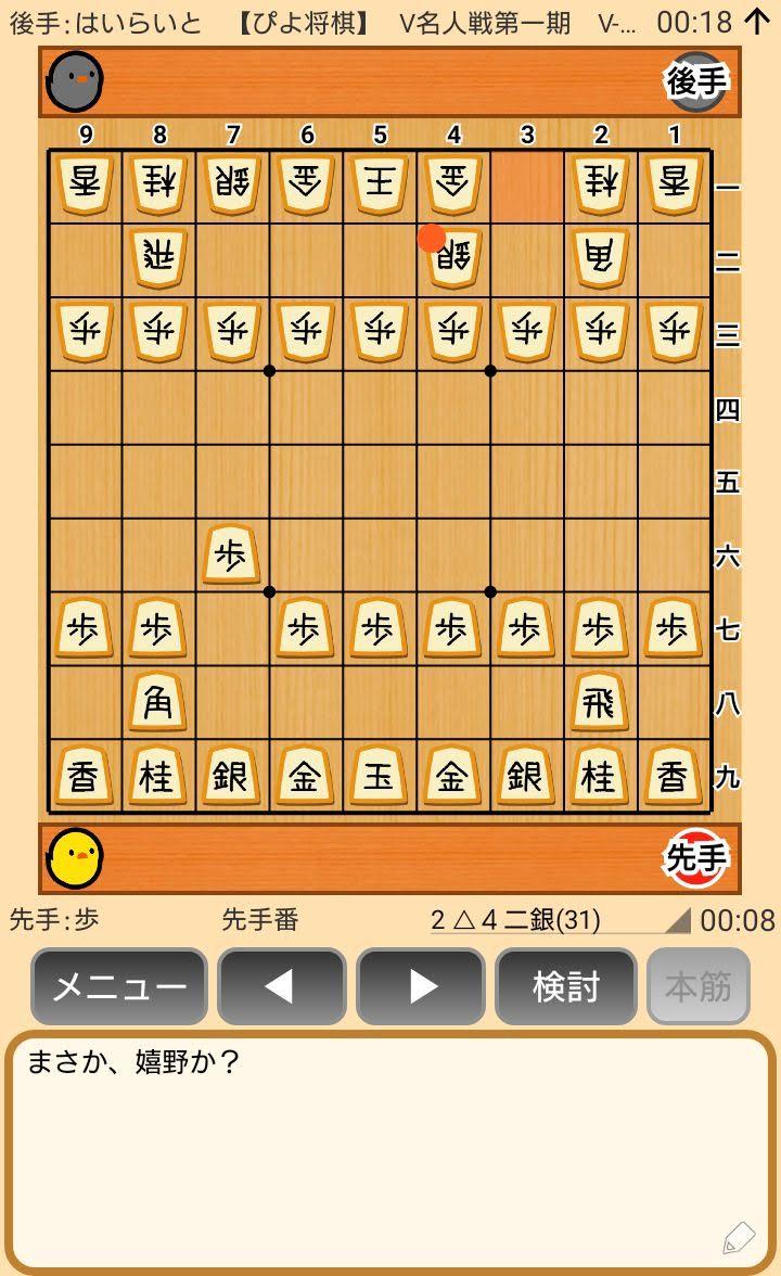 f:id:kisamoko:20200410213535j:plain