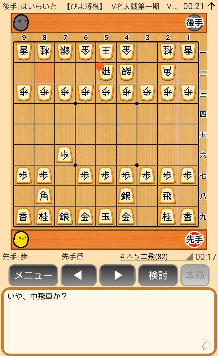 f:id:kisamoko:20200410213539j:plain