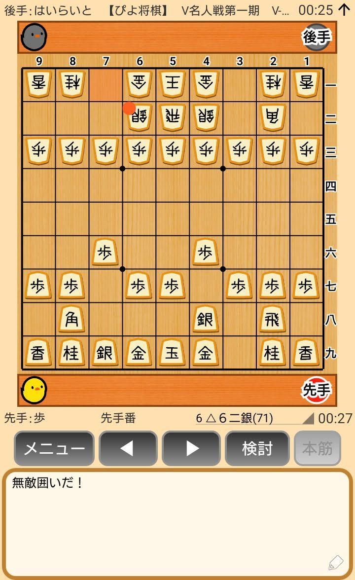 f:id:kisamoko:20200410213542j:plain