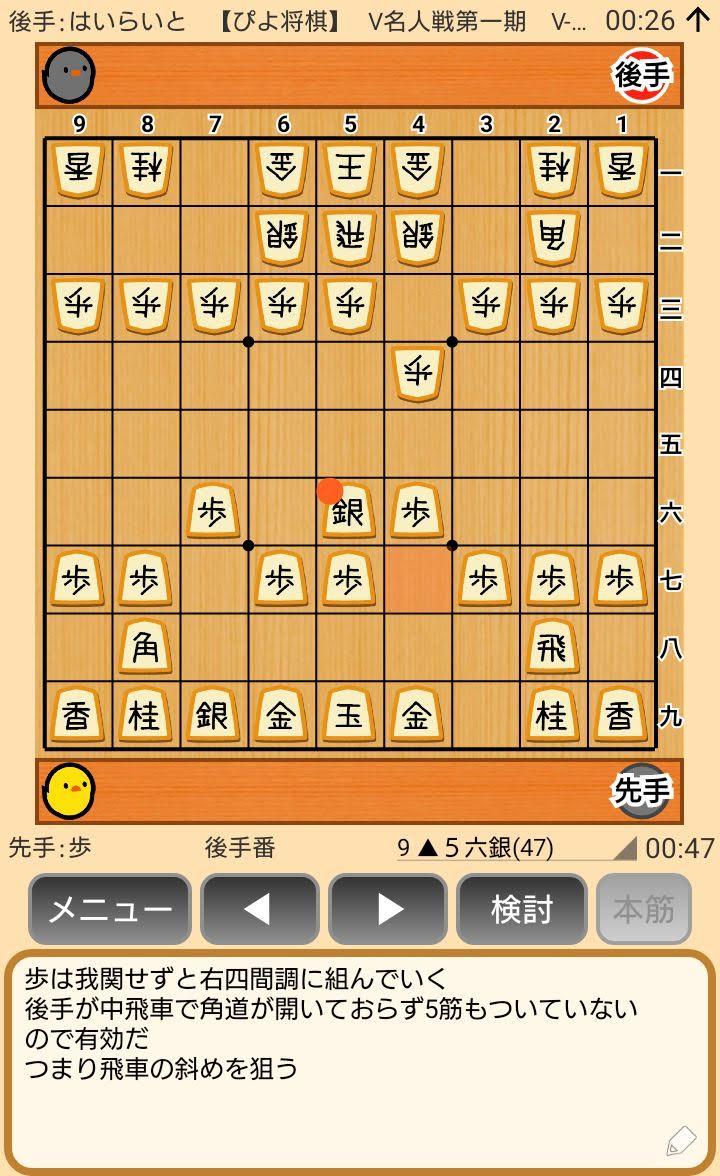 f:id:kisamoko:20200410213546j:plain