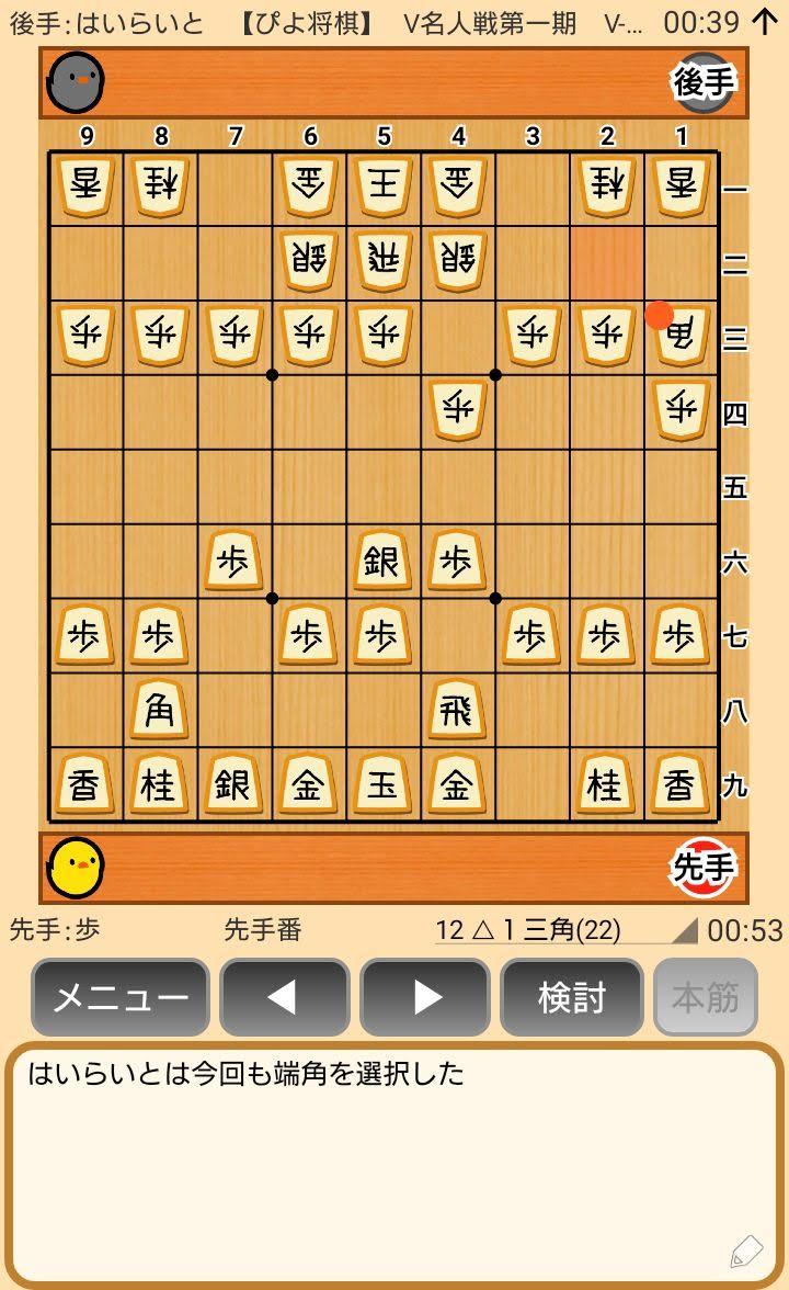 f:id:kisamoko:20200410213549j:plain