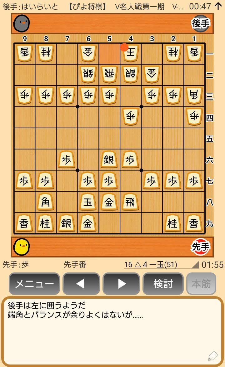 f:id:kisamoko:20200410213553j:plain