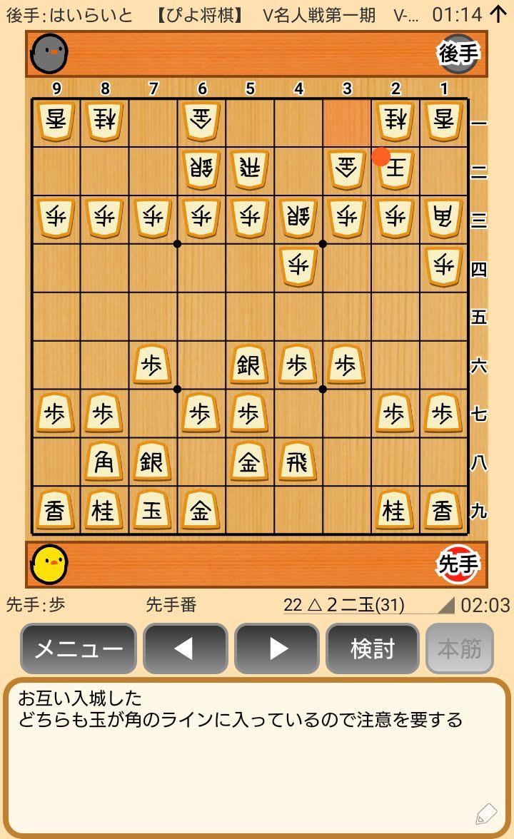 f:id:kisamoko:20200410213558j:plain