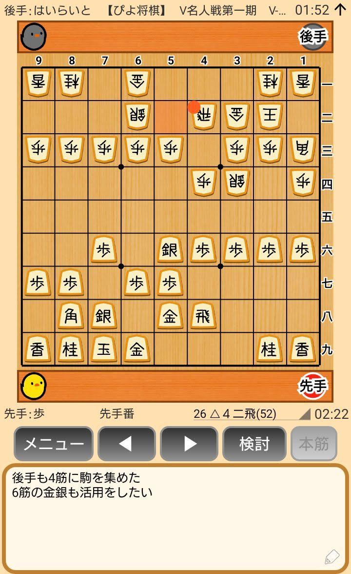 f:id:kisamoko:20200410213604j:plain