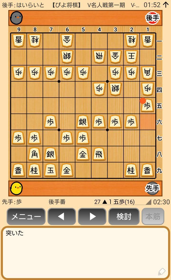 f:id:kisamoko:20200410213607j:plain