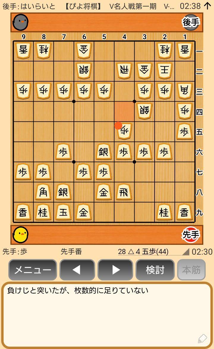 f:id:kisamoko:20200410213610j:plain