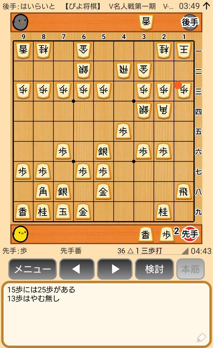 f:id:kisamoko:20200410213621j:plain