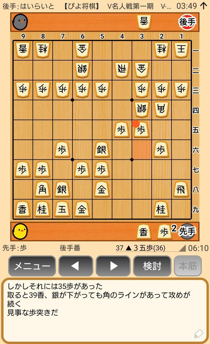 f:id:kisamoko:20200410213626j:plain