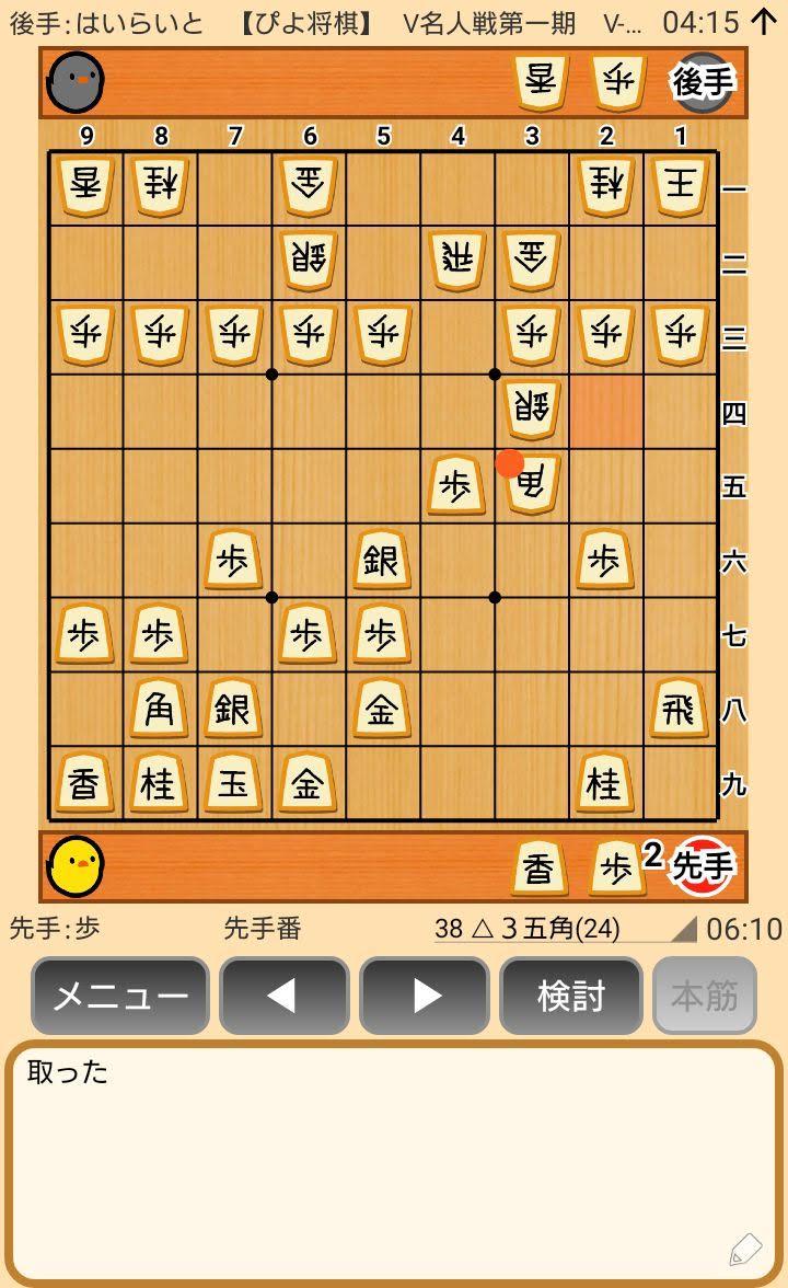 f:id:kisamoko:20200410213629j:plain