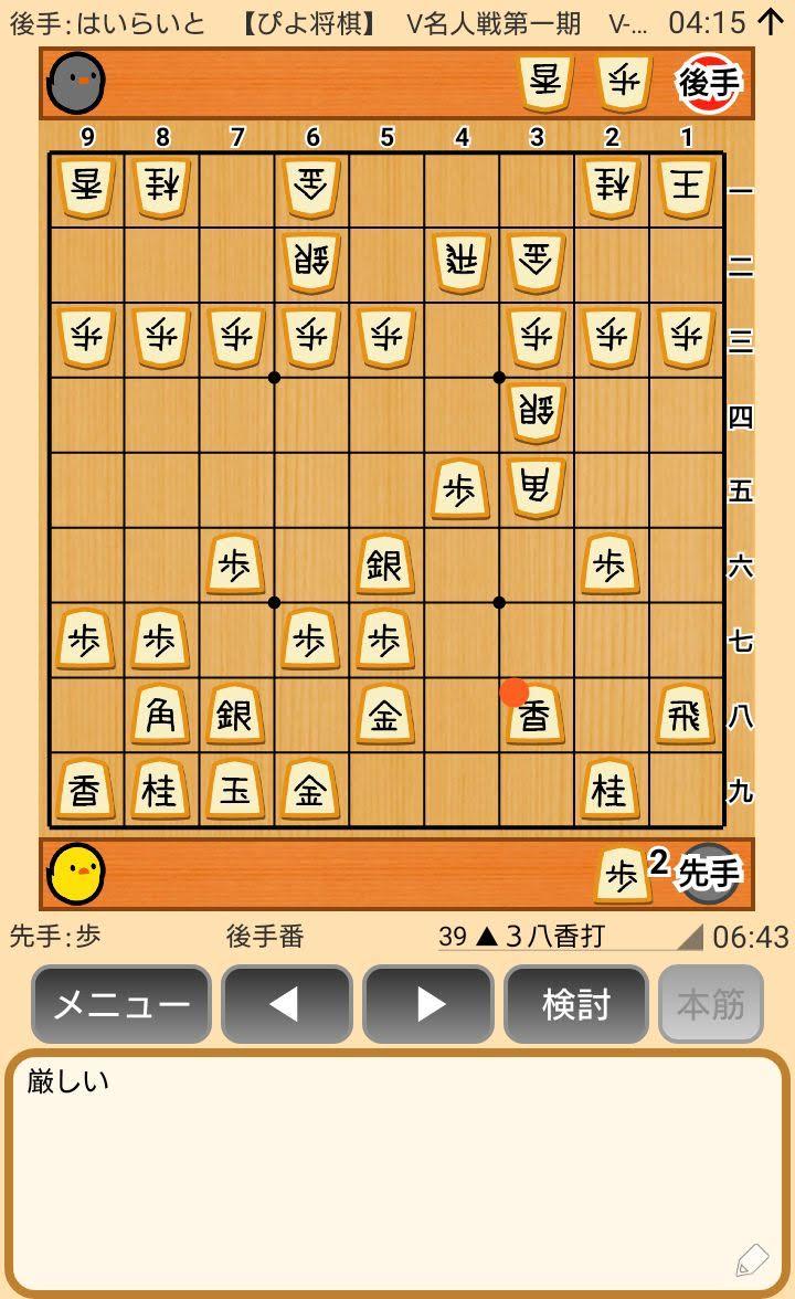 f:id:kisamoko:20200410213632j:plain