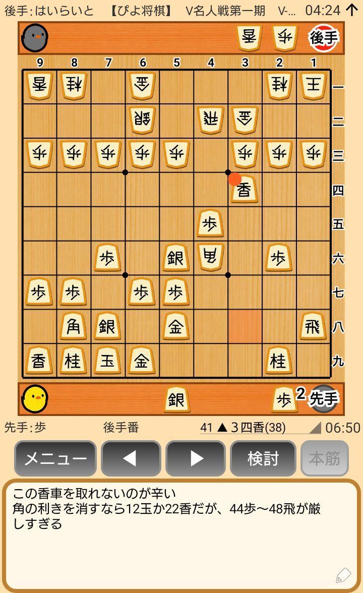 f:id:kisamoko:20200410213636j:plain