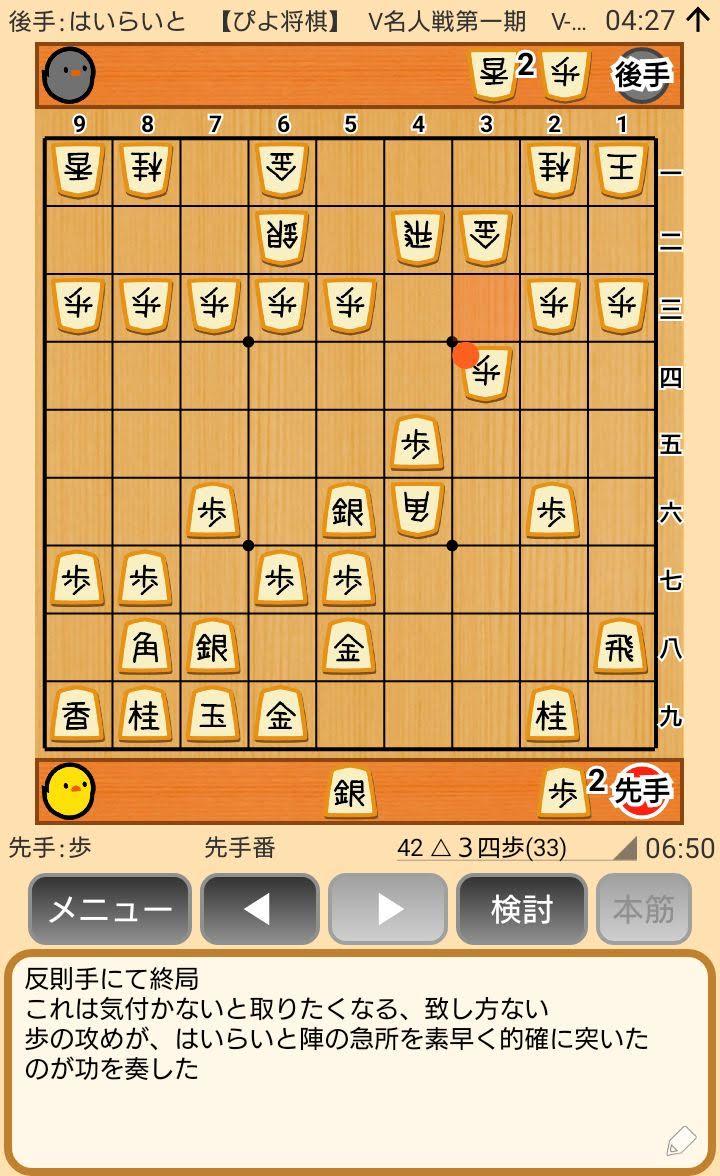 f:id:kisamoko:20200410213640j:plain