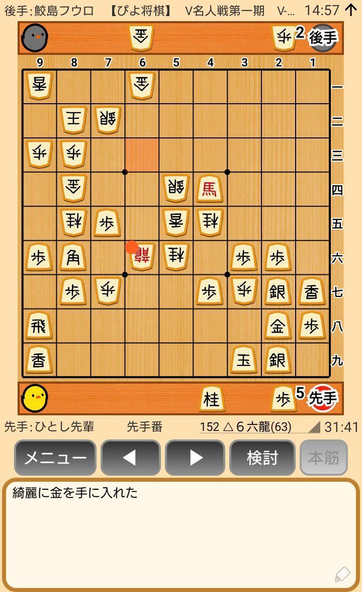 f:id:kisamoko:20200410220850j:plain