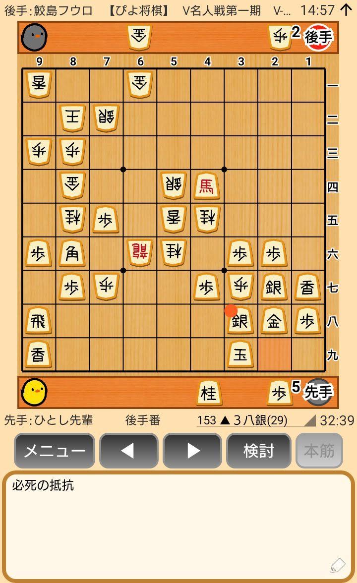 f:id:kisamoko:20200410220853j:plain