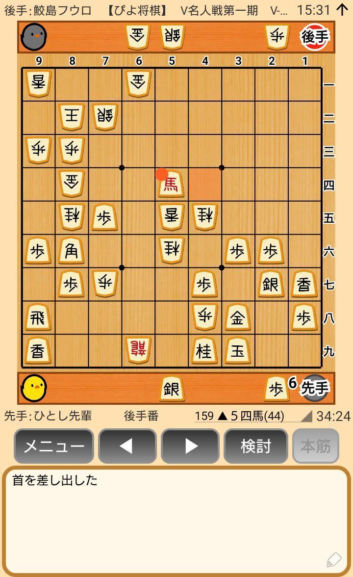 f:id:kisamoko:20200410220857j:plain