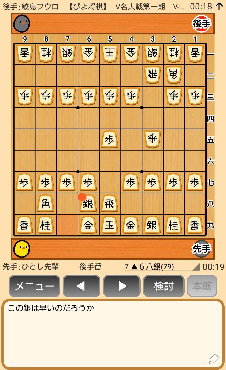 f:id:kisamoko:20200410220909j:plain