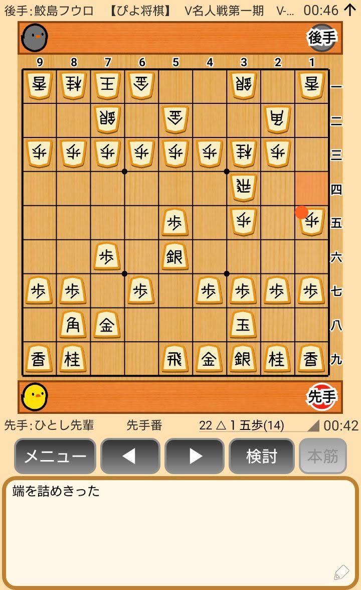 f:id:kisamoko:20200410220912j:plain