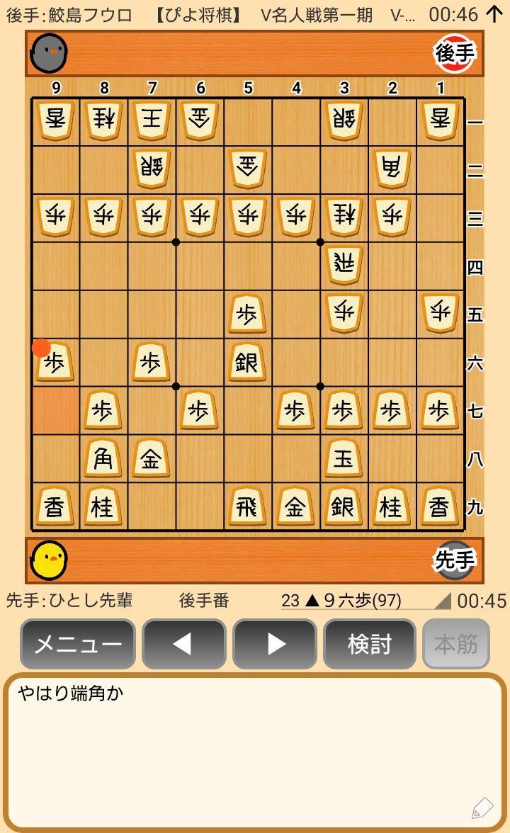 f:id:kisamoko:20200410220916j:plain