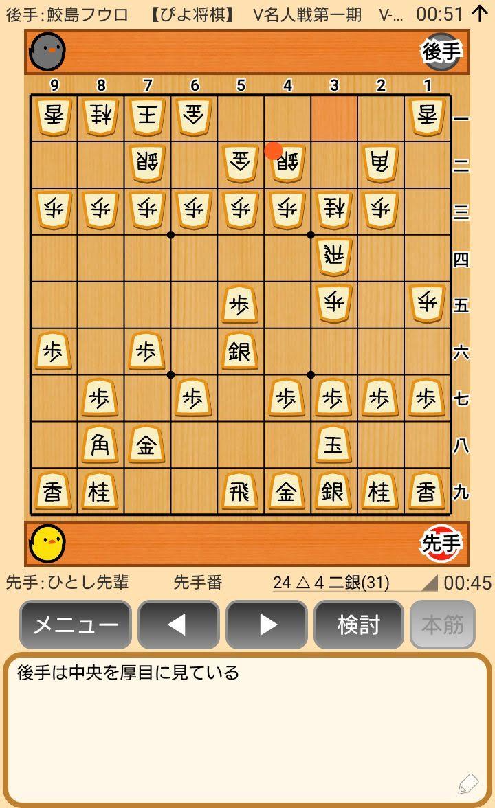 f:id:kisamoko:20200410220919j:plain