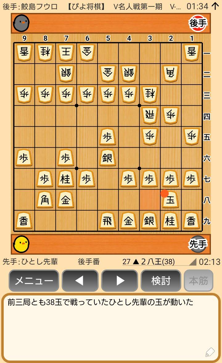 f:id:kisamoko:20200410220923j:plain