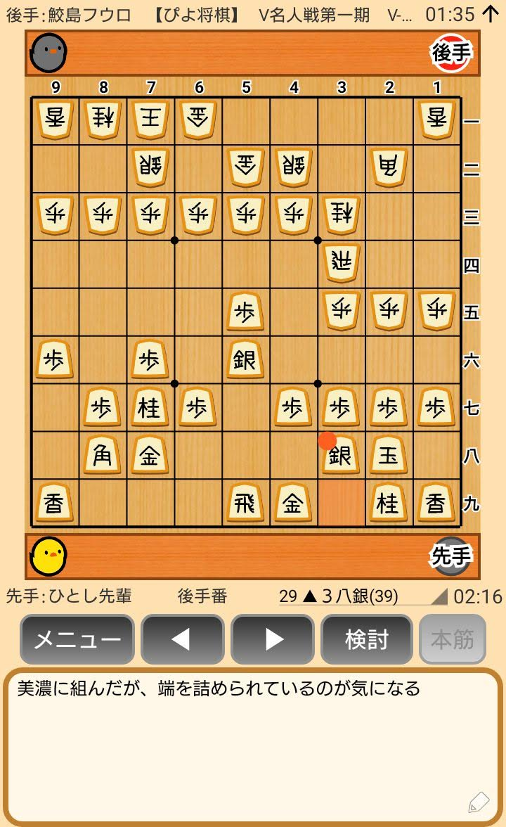 f:id:kisamoko:20200410220927j:plain