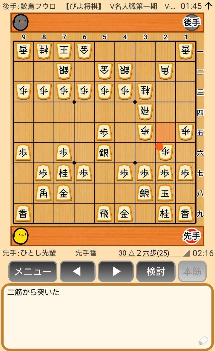 f:id:kisamoko:20200410220930j:plain