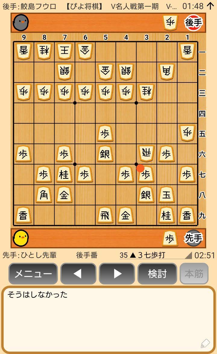 f:id:kisamoko:20200410220936j:plain
