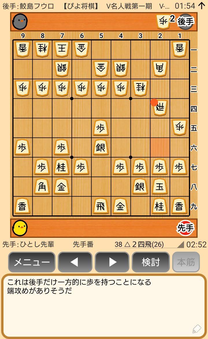 f:id:kisamoko:20200410220939j:plain