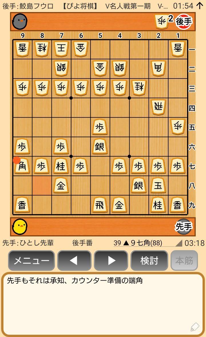 f:id:kisamoko:20200410220943j:plain