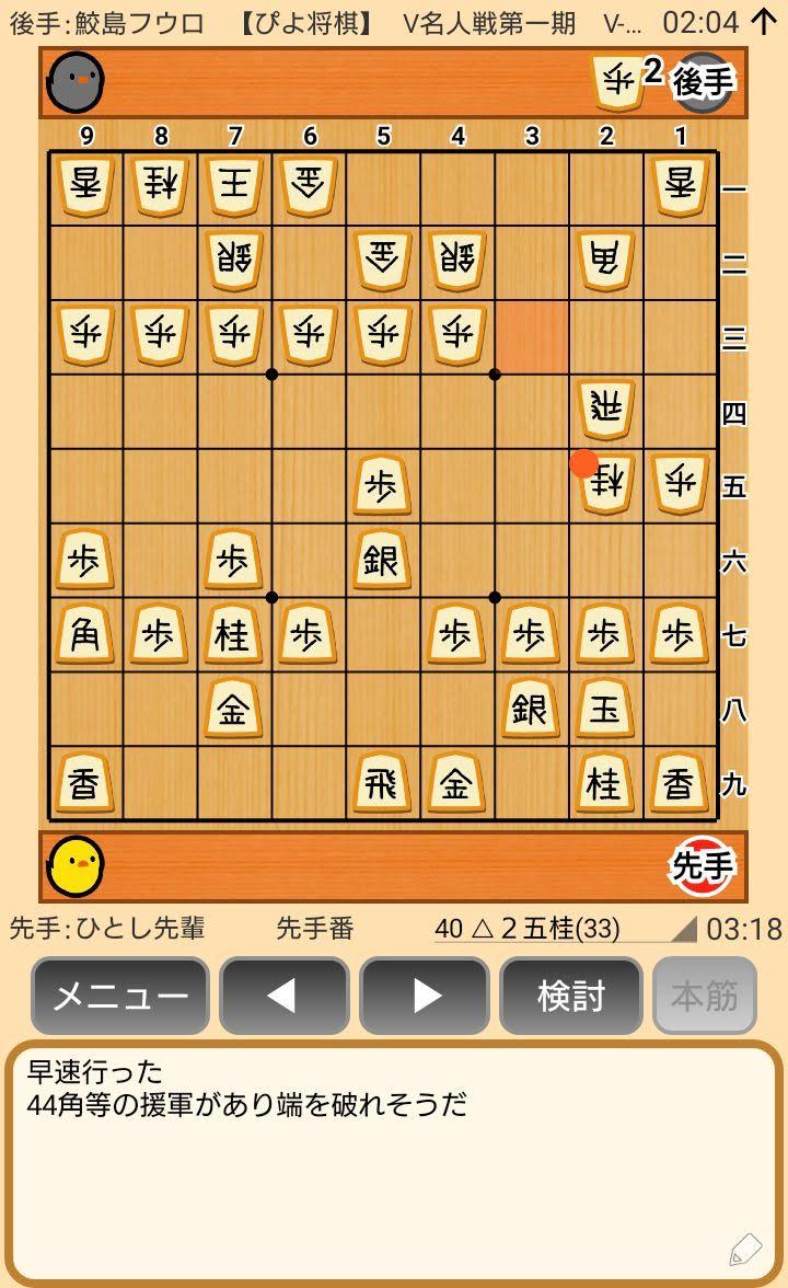 f:id:kisamoko:20200410220946j:plain