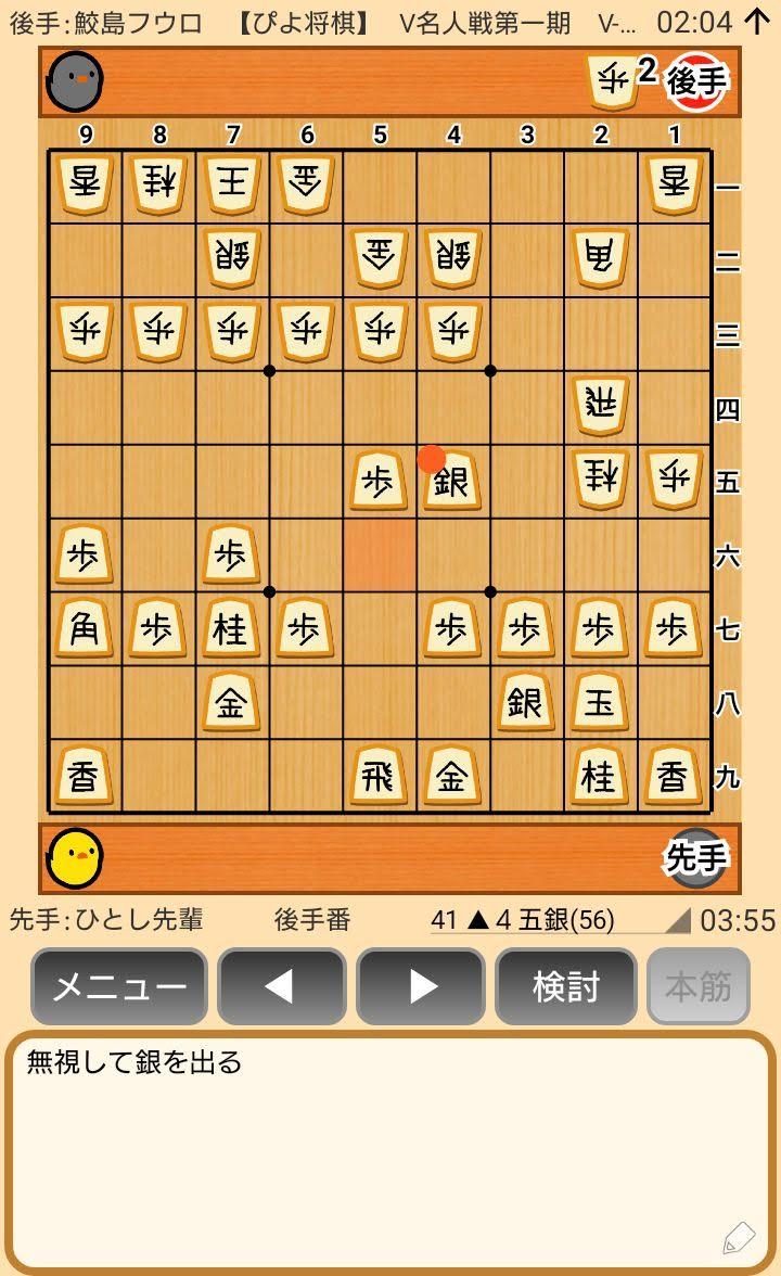 f:id:kisamoko:20200410220949j:plain