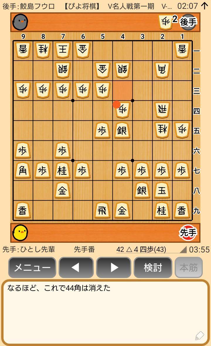 f:id:kisamoko:20200410220952j:plain